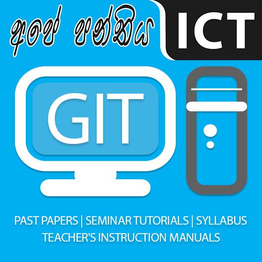 GIT | Ape Panthiya ICT | Prabuddha Srimal